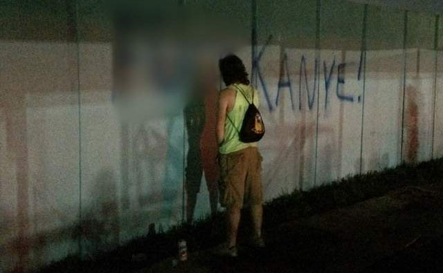 Anti-Kanye graffiti still decorates the walls at Bonnaroo Music and Arts Festival. / Bruce Boeko