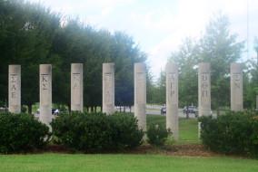 Columns donated to MTSU's Greek Row.  Photo by Max Smith MTSU Sidelines News Editor