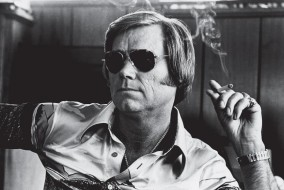 Legendary country star George Jones' legacy lives on at MTSU with both a scholarship and a class centered around his life. (FILE/George Jones)